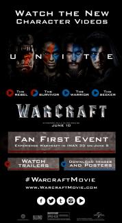 uni_warcraft_eblast